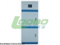 LB-1000N 洗脱比色法氨氮在线分析仪