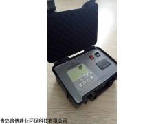 餐饮油烟怎么检测LB-7020便携式快速油烟监测仪