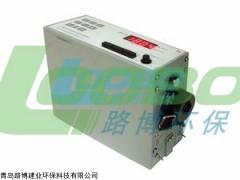 煤矿工矿专用LB-CCD100FB便携防爆微粉尘仪