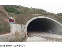OSEN-YZ 交通公路施工场所在线式噪声扬尘监测系统