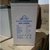 DJM1245 理士蓄电池/江苏理士集团有限公司、直供