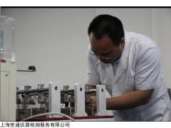 浙江宁波仪器设备计量校正校验公司