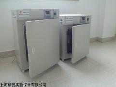 GRP-9160 隔水式培养箱 水套式恒温箱