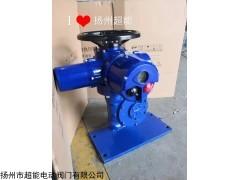 ISQW250M-ZJ 阀门电动装置扬州超能