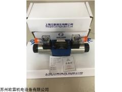 DBW10A-2-L5X/ 上海SHLIXIN电磁阀,立新换向阀