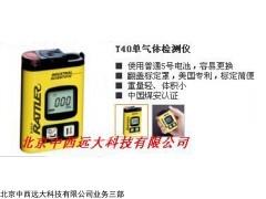 型号:JN80-T40 美国 便携式一氧化碳气体检测仪