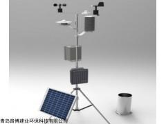 功耗低自检能力强的LB-PH10A小型气象站