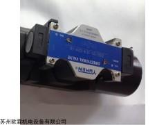 DMG-03-3C12-40 日本YUKEN油研电磁阀,油研叠加阀