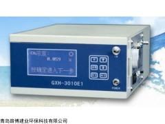 供应新国标的GXH-3010E1红外线CO2分析仪