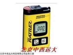 型号:JN80-T40 美国便携式硫化氢气体检测仪(H2S)