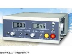 符合国家计量检定规程的红外CO/CO2二合一分析仪