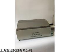 Jipad-600 电热定时煮沸消毒器