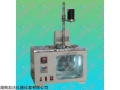 JF7305 加法供应石油和合成液抗乳化测定仪GB/T7305