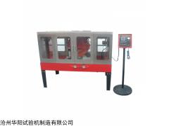 LHDQ-6型全自动沥青混合料试件切割机