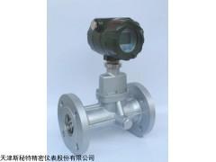 天津LUXB旋进旋涡流量计专业生产厂家