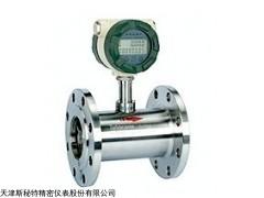 天津LWGY智能涡轮流量计价格