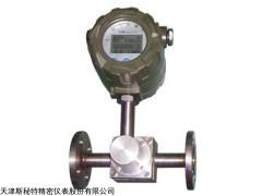 天津市LC防爆型椭圆齿轮流量计厂家