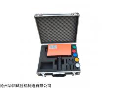 LHBZ-101逆反��大射标志测量仪