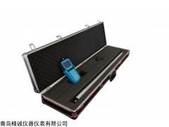 JC-9000 烟囱管道直读式粉尘浓度测试仪
