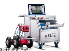 X5-HT 国产CCTV管道检测仪