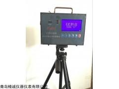 CCHG1000防爆粉尘仪(矿用)