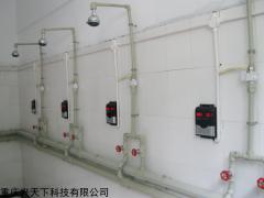 HF-660 丰台员工澡堂淋浴打卡节水器,淋浴水控机,水控□ 计费器