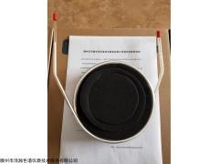 Agilent 7890B 阿皮松L/KOH硅烷化载体填充柱