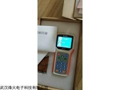 CH-D-003 青岛电子地磅遥控器