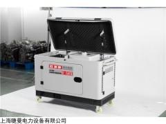 防尘土10千瓦柴油发电机结构
