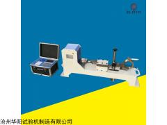 LHZJ-0985层间粘接直剪试验仪