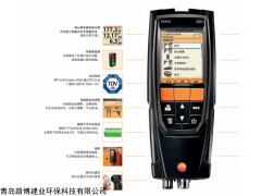 厂家一级代理德国德图320燃烧效率分析仪