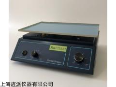 XK96-9 梅毒旋转振荡器 水平试验混匀器
