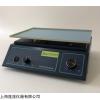 XK96-9 梅毒旋轉振蕩器 水平試驗混勻器