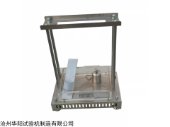 反光膜附着性能测验仪