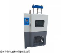 沥青混合料材料性能试验系统