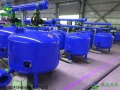 微灌砂石过滤器技术介绍