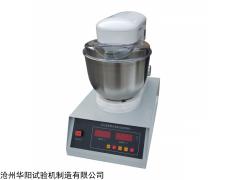 乳化沥青破乳速度实验搅拌机