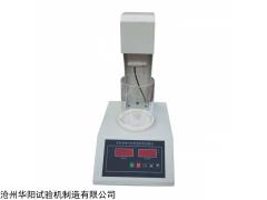 乳化沥青与矿料粘附性实验仪