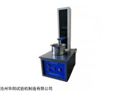 石膏稠度实验仪