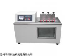 石油沥青蜡含量试验器