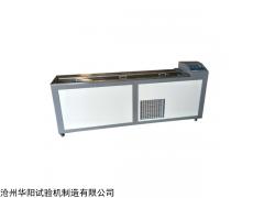 数控低温延伸度测量仪