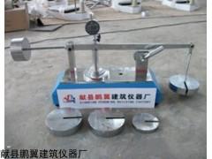 鹏翼土工合成材料厚度试验仪