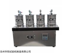 新标准纤维吸油率仪