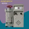 DYE-2000型数字压力试验机