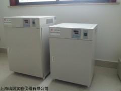 GRP-9080 山东隔水式恒温培养箱 水套恒温箱