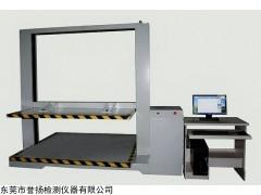 LT7001 电脑式纸箱抗压试验机