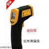 BX612-Z8 迷你式红外测温仪