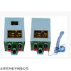XF803-L3 变照度路灯光电自动控制器