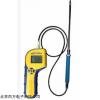 JC508-p3 稻麦草水分测量仪