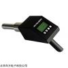 BX605-R4 高灵敏度环境级χγ剂量率仪